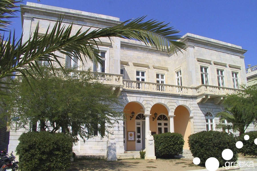Syros cultural center