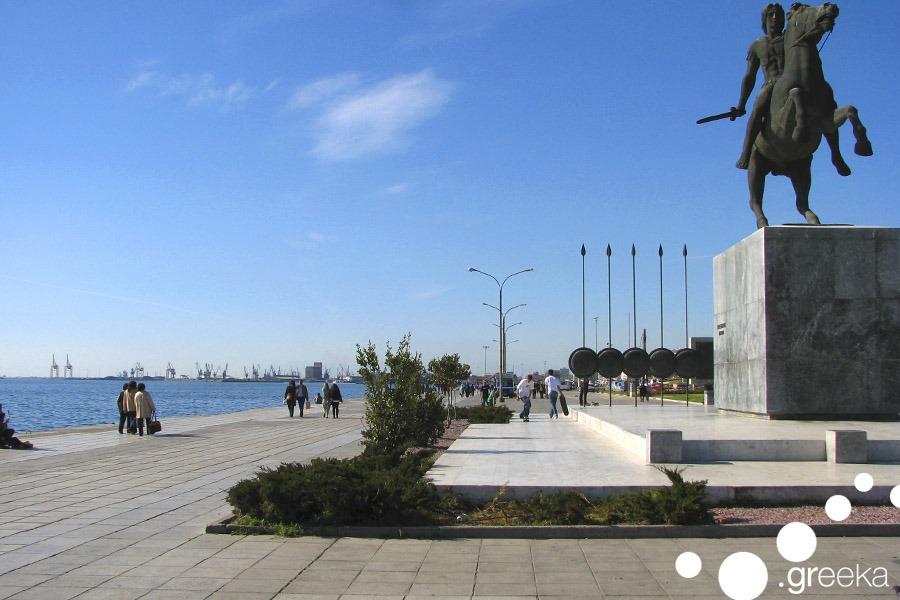 Thessaloniki thalassa