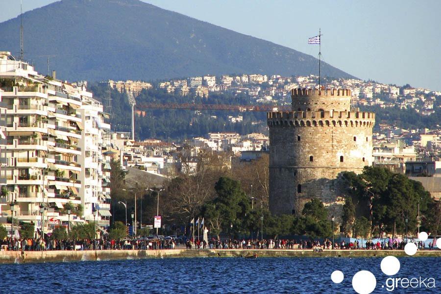 Thessaloniki view