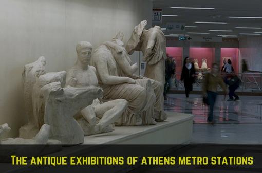 Antique exhibitions in Athens metro
