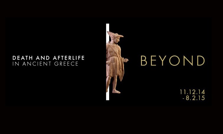 Athens museum exhibitions for winter 2015