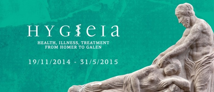 Athens museum exhibitions for winter 2015, at the Cycladic Art Museum
