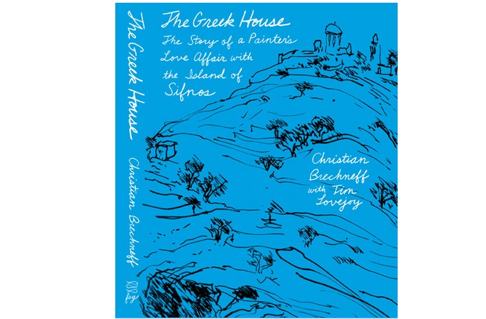 Greece Summer Reading: The Greek House