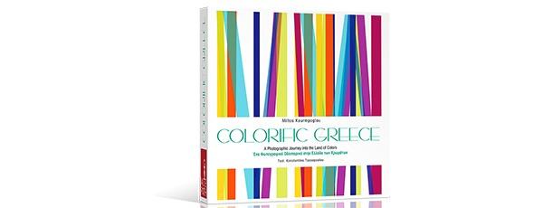 colorific_mockup_post