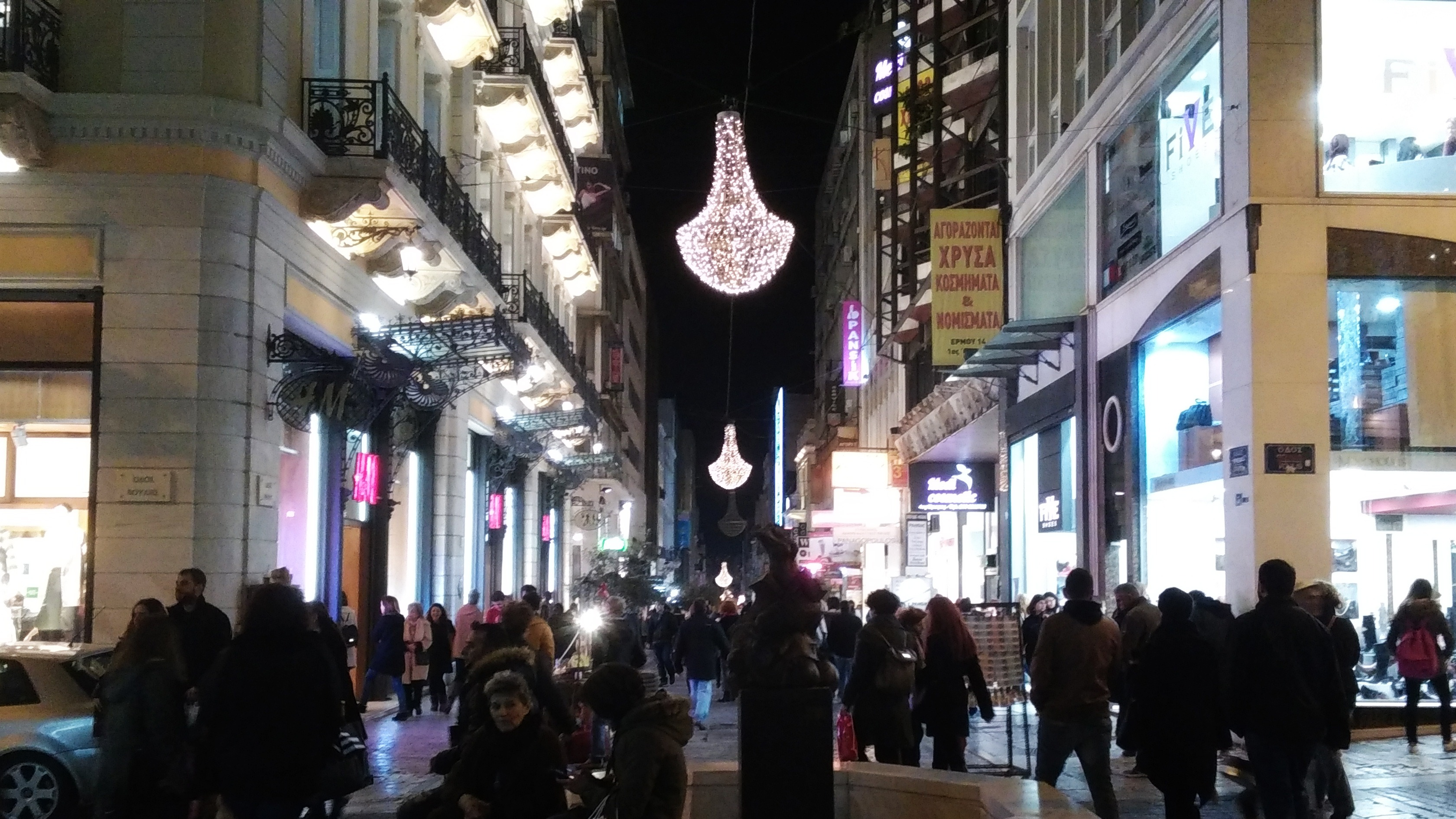ermou street christmas time cropped