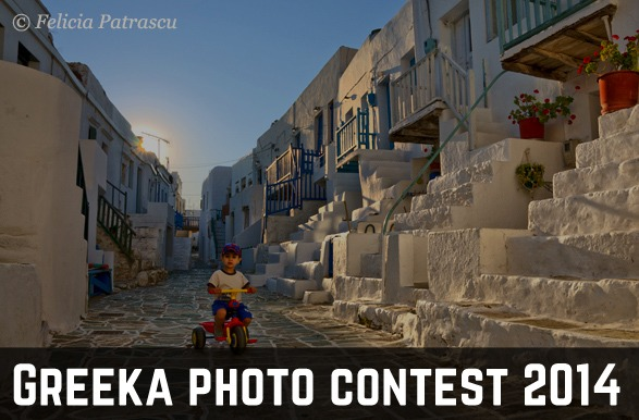 Photo Contest 2014 about Greece