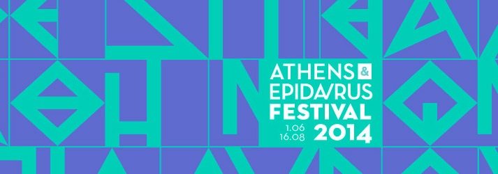 Greek Festival 2014 International Performances