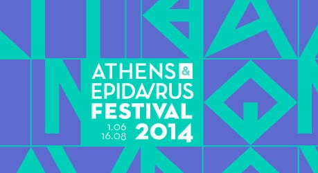 Athens Epidaurus Greek Festival