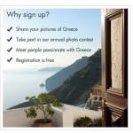 Register in Greeka Members Section