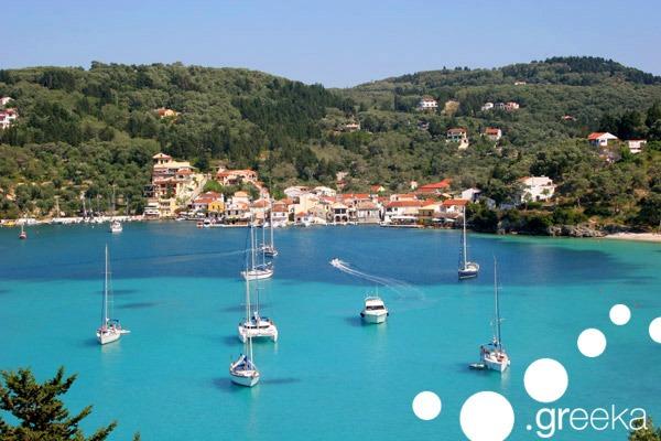 Visit Greece in Summer 2014